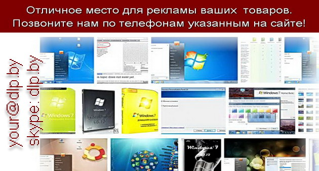 Скачай keygen windows 7. spectrasonics trilogy keygen скачать.
