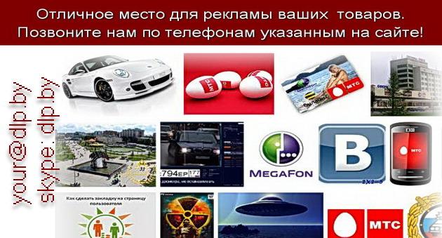 Форум Где Программа Gsm Телефонный Справочник