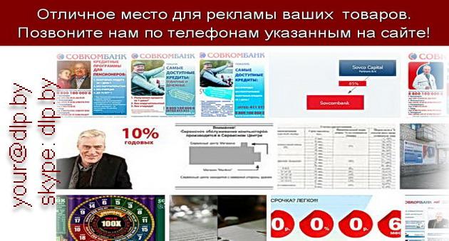 Льготы пенсионерам в общественном транспорте красноярск