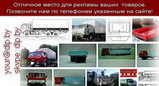 "Список сайтов оптимизированных под запрос:  ""схема камаз 53212 ""www.unitech.by-Каталог запчастей КамАЗ 53212 Каталог..."