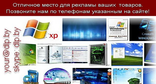 торрент sp3 windows 2012