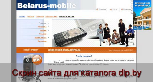 wwwvizitkibesplatnoru  Задать вопрос