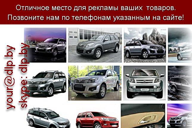 Запрос: «great wall h5», рубрика: Марки легковых автомобилей