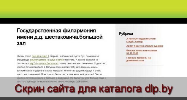 Dr Web 4.33.2 Ключ Бесплатно Fast.Belcards.By Dr Web Ключи Бесплатно