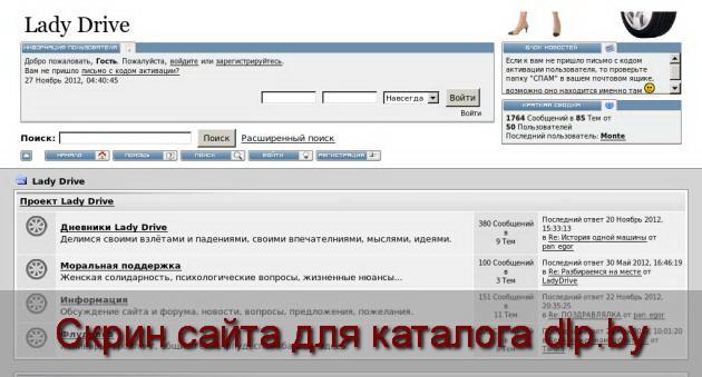 casino profile index php action profile u