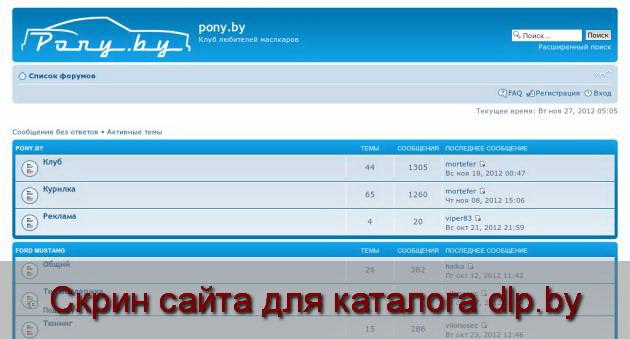 Forumeng memberlist php mode форум строительство домов