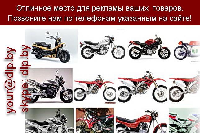 Запрос: «honda 2012», рубрика: Марки легковых автомобилей