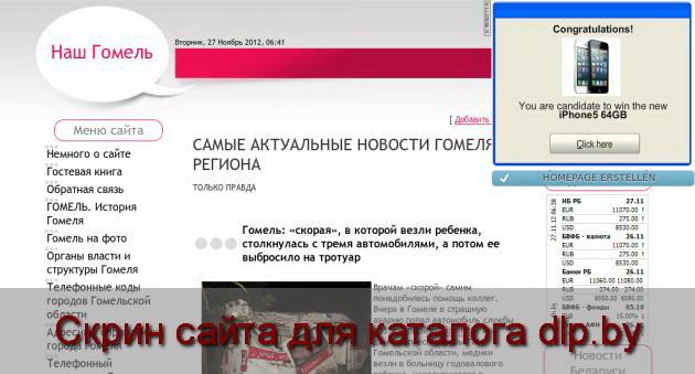 Активатор для windows 8.1 скачать бесплатно торрент