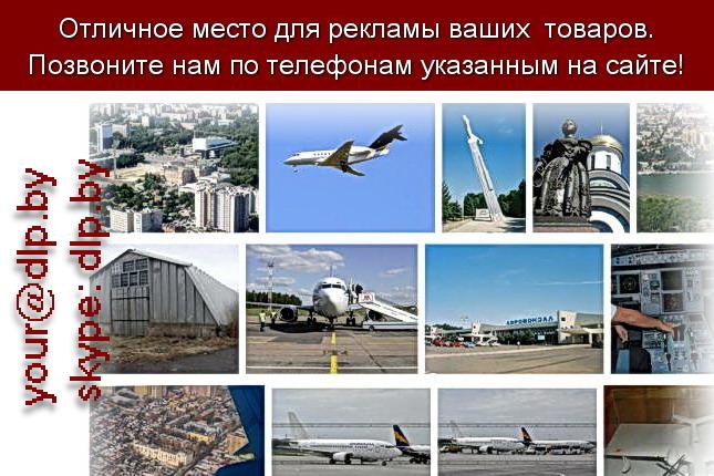 Запрос: «ростов самолет», рубрика: Авиация