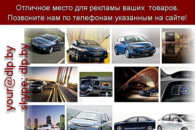 Запрос: «honda 400», рубрика: Марки легковых автомобилей