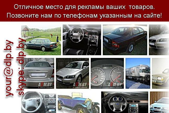 Запрос: «сайт вольво», рубрика: Марки грузовых автомобилей