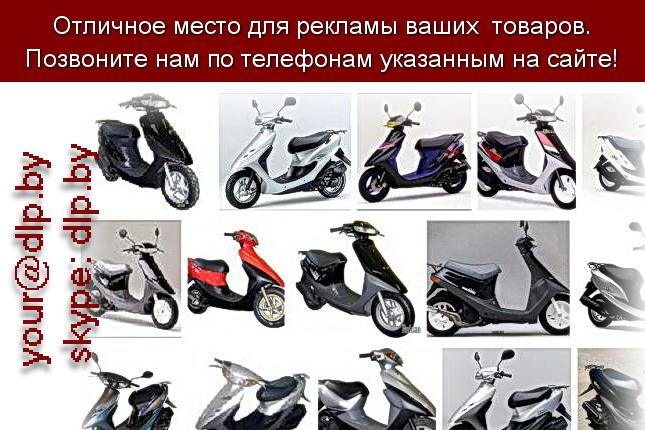 Запрос: «honda accord», рубрика: Марки легковых автомобилей