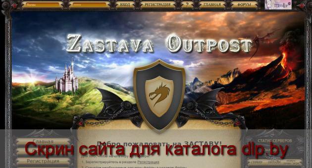 Скрин сайта - la2.cosmostv.by  для dlp.by