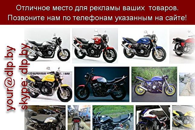 Запрос: «honda af dio», рубрика: Марки легковых автомобилей