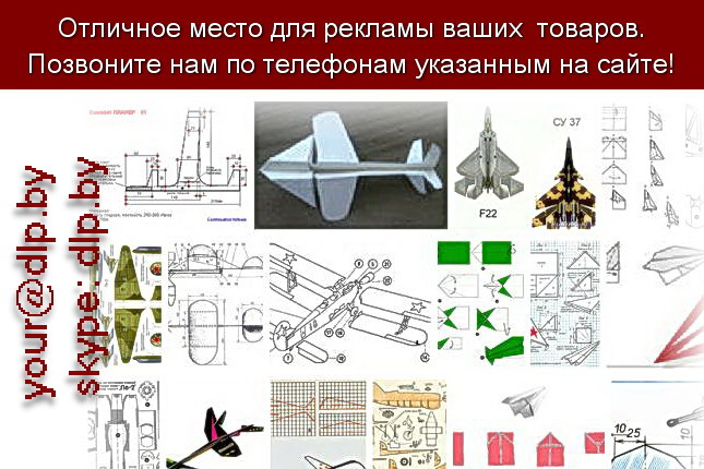 Запрос: «самолет до москвы», рубрика: Авиация