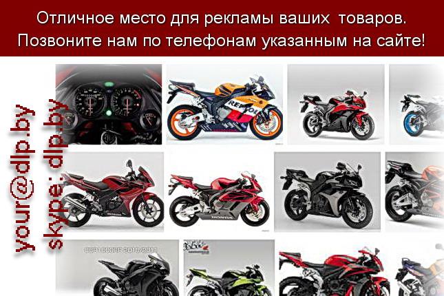 Запрос: «honda cb 400», рубрика: Марки легковых автомобилей