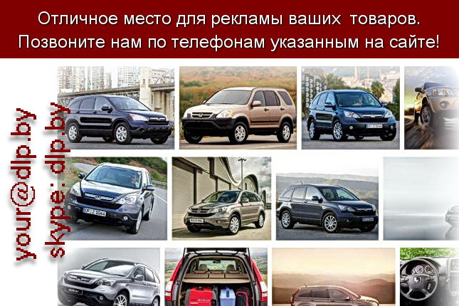 Запрос: «honda civic 4d», рубрика: Марки легковых автомобилей