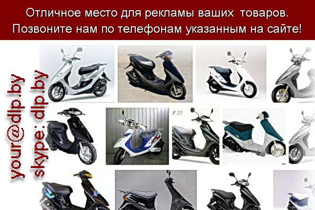 Запрос: «honda cr v», рубрика: Марки легковых автомобилей