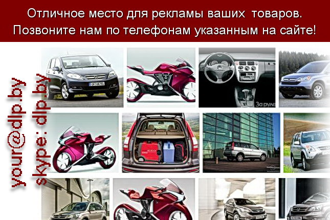 Запрос: «honda hr», рубрика: Марки легковых автомобилей
