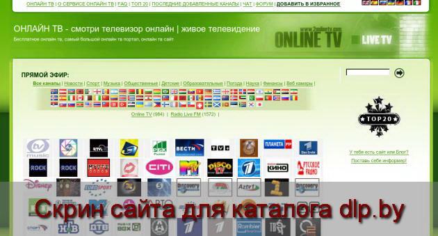 телеканал спорт 1 украина смотреть онлайн