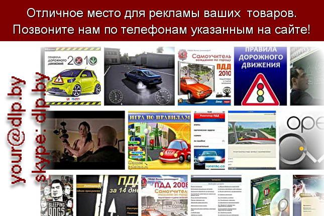 Сайты Одностраничники Скачать
