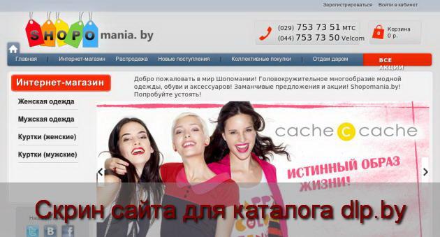a72580babd2a Создание и продвижение сайтов - Рубашка(Боди)    Shopomania.By ...