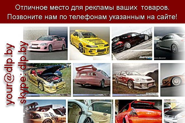Запрос: «honda отзывы», рубрика: Марки легковых автомобилей