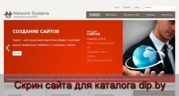 скачать антивирус доктор веб арк