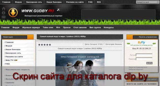 Скрин сайта - urokis.ru  для dlp.by