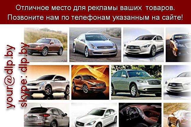Запрос: «infiniti fx35», рубрика: Марки легковых автомобилей