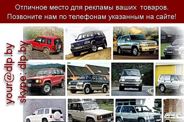 Запрос: «isuzu nqr», рубрика: Марки грузовых автомобилей