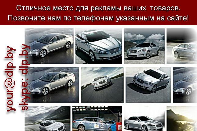 Запрос: «jaguar type», рубрика: Марки легковых автомобилей