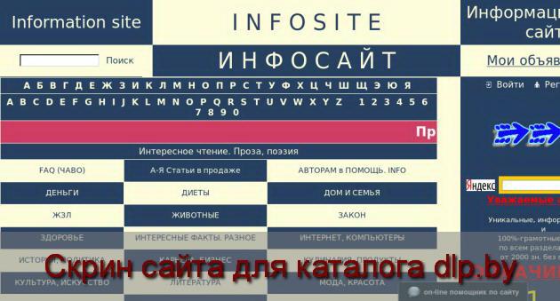 знакомства inurl guestbook cgi id