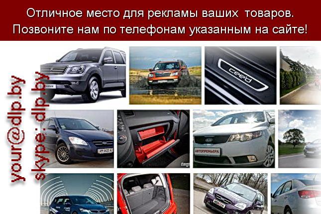Запрос: «тест драйв киа», рубрика: Марки легковых автомобилей