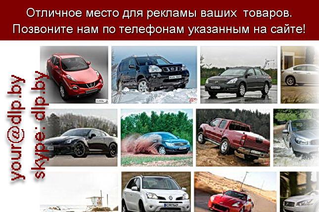 Запрос: «тест драйв ниссан», рубрика: Марки легковых автомобилей