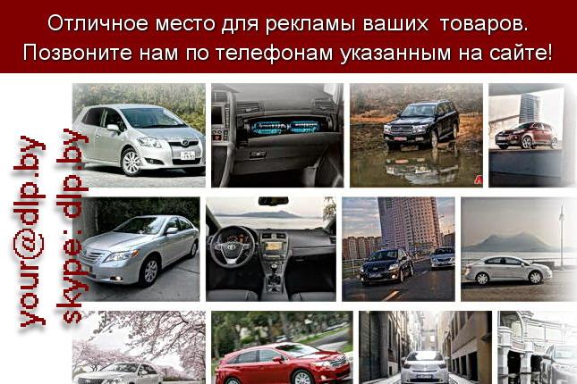 Запрос: «тест драйв тойота», рубрика: Марки грузовых автомобилей