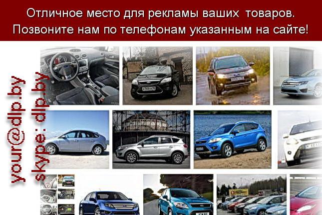 Запрос: «тест драйв форд», рубрика: Марки грузовых автомобилей