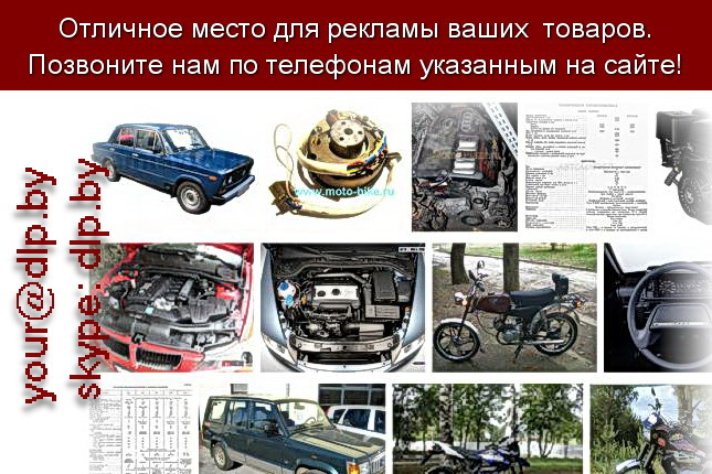 Запрос: «технические характеристики двигателя», рубрика: Автозапчасти