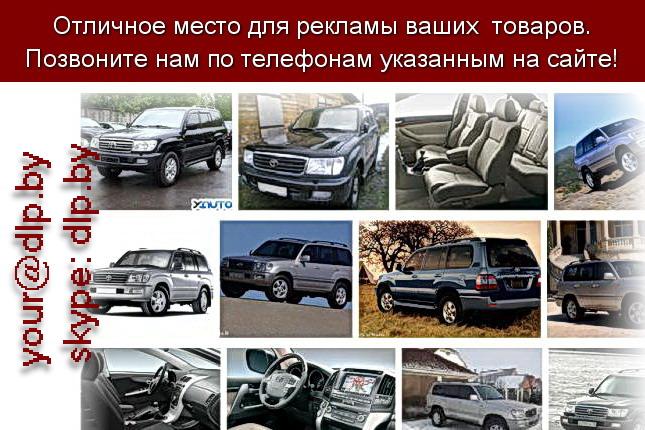 Запрос: «тойота», рубрика: Марки грузовых автомобилей
