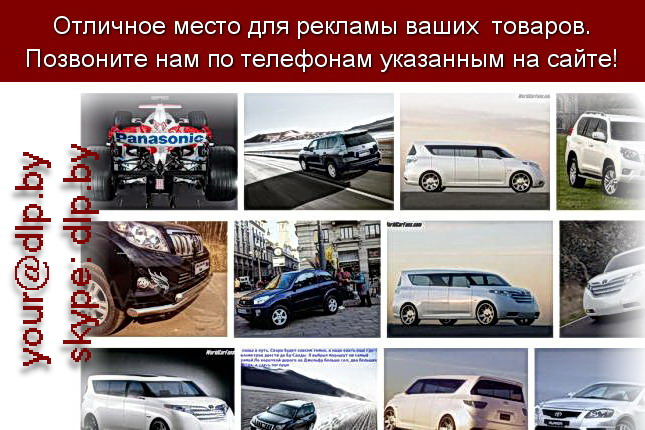 Запрос: «тойота 120», рубрика: Марки грузовых автомобилей