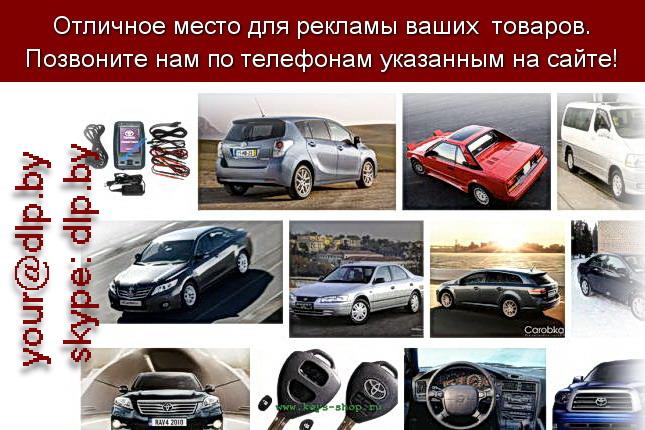 Запрос: «тойота 150», рубрика: Марки грузовых автомобилей
