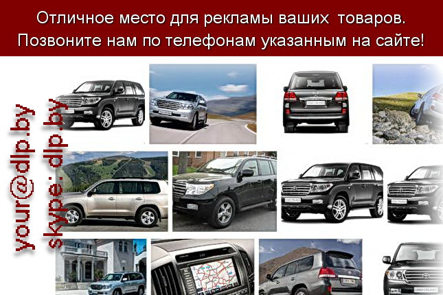 Запрос: «тойота 2», рубрика: Марки грузовых автомобилей