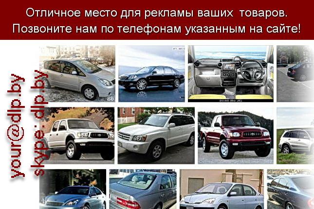 Запрос: «тойота 2000», рубрика: Марки грузовых автомобилей