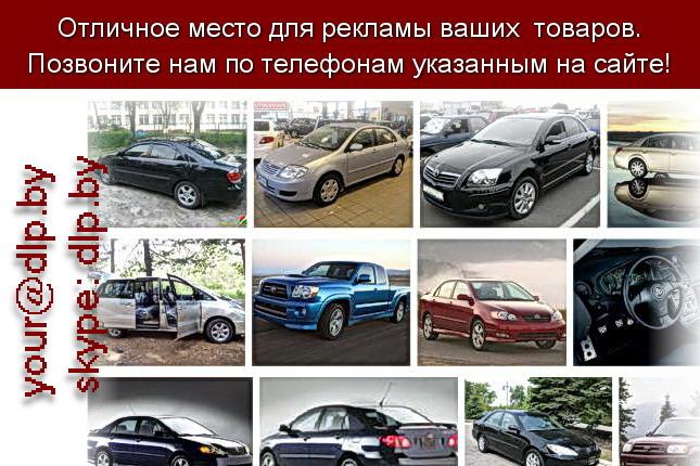 Запрос: «тойота 2003», рубрика: Марки грузовых автомобилей