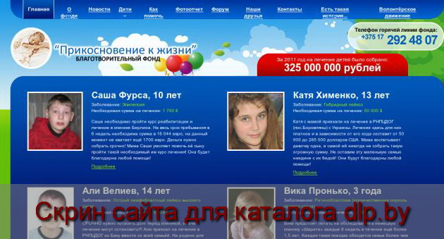 A viewtopic php t вклады
