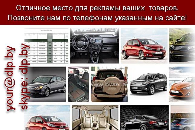 Запрос: «тойота 2008», рубрика: Марки грузовых автомобилей