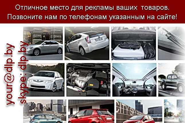 Запрос: «тойота 2012», рубрика: Марки грузовых автомобилей