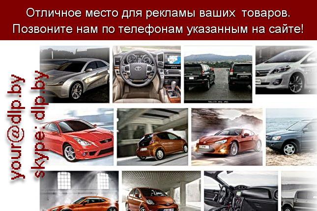 Запрос: «тойота 2012 цена», рубрика: Марки грузовых автомобилей
