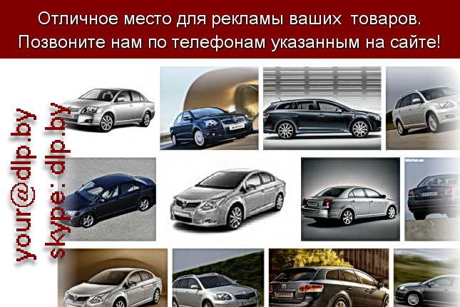 Запрос: «тойота 4 4», рубрика: Марки грузовых автомобилей