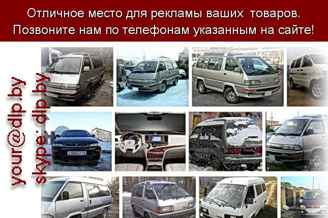 Запрос: «тойота автомат», рубрика: Марки грузовых автомобилей